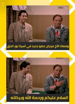 جاليري كوميك عادل امام زعيم الكوميديا في السينما المصرية